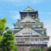 大阪を拠点にするフリーランスエンジニアの単価事情について!大阪で働くフリーランサ