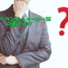 SIerとベンダー、メーカー、SEの違いとは?IT業界で10年以上働くエンジニアが詳しく説